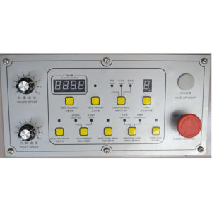 Maszyna do sitodruku na płasko, panel kontrolny